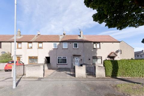 3 bedroom terraced house for sale - Springhill Road, Northfield, Aberdeen, AB16
