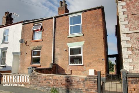 3 bedroom end of terrace house for sale - St Helens Street, Chesterfield