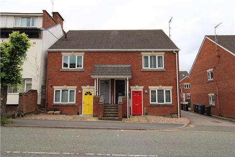6 bedroom block of apartments for sale - 2 & 4 Victoria Court, Derby Road, Hinckley, Leicestershire