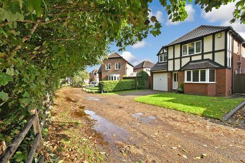 4 bedroom detached house for sale - Summerley Close, Rustington, West Sussex