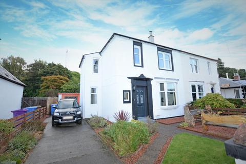3 bedroom semi-detached house for sale - 26 Montgomerie Drive, Fairlie, KA29 0DY