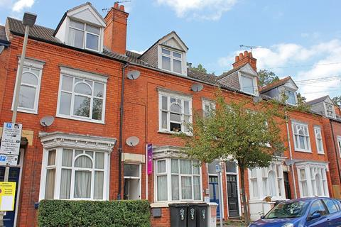 1 bedroom ground floor flat for sale - Sykefield Avenue, Leicester