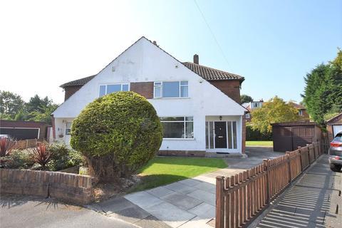 3 bedroom semi-detached house for sale - New Adel Avenue, Adel, Leeds, West Yorkshire