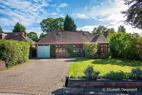 4 bedroom detached house for sale - Ainsbury Road, Beechwood Gardens, Coventry