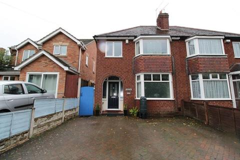 3 bedroom semi-detached house for sale - Brierley Hill Road, Stourbridge