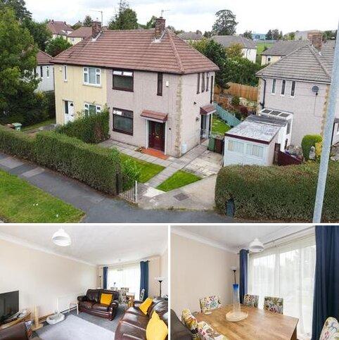 2 bedroom semi-detached house for sale - North Parkway, Leeds, LS14