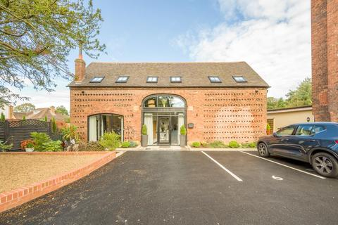 3 bedroom link detached house for sale - Broadfield Barn, Compton Drive, Kingswinford, DY6 9NS