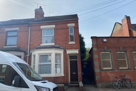3 bedroom end of terrace house for sale - 2 Kingsway, Coventry, CV2