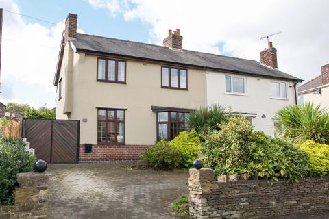 3 bedroom semi-detached house for sale - Newbold Road, Chesterfield, S41