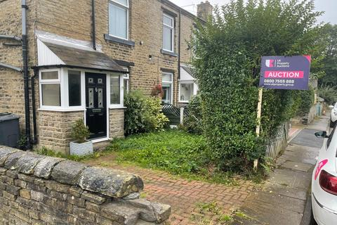 3 bedroom terraced house for sale - First Street, Bradford, West Yorkshire, BD12