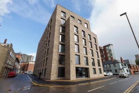 Studio for sale - Apartment in Primus Place, 56 Gateway Street, Leicester, Leicester City, LE2 7NS
