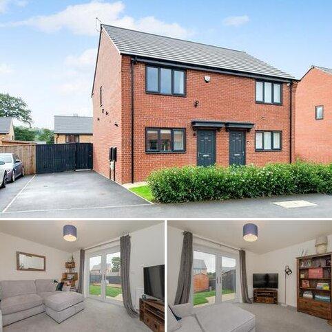 2 bedroom semi-detached house for sale - Magnolia Road, Leeds, LS14