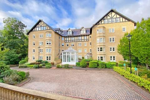 2 bedroom apartment for sale - Rutland Court, Mansfield Court, Harrogate