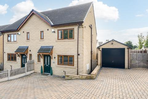 4 bedroom semi-detached house for sale - Whitcliffe Road, Cleckheaton