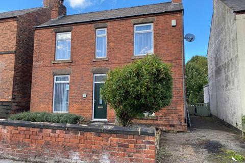 4 bedroom detached house for sale - Spencer Road, Belper