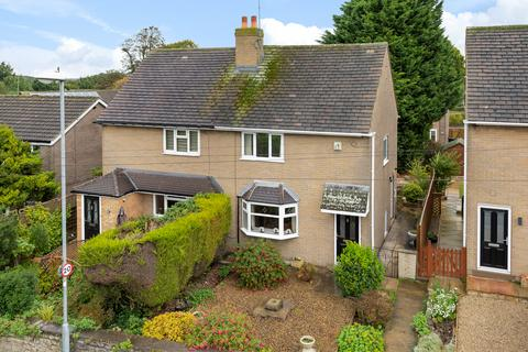 2 bedroom semi-detached house for sale - Clifford Moor Road, Boston Spa, Wetherby, West Yorkshire