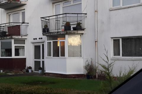 2 bedroom flat to rent - Naysmyth Bank (Murray), East Kilbride, South Lanarkshire, G75