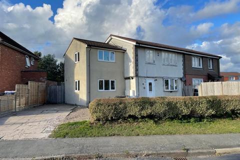 4 bedroom semi-detached house for sale - Alexander Avenue, Earl Shilton, Leicester, Leicestershire, LE9 7AF