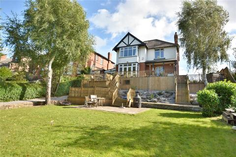 4 bedroom detached house for sale - Copgrove Road, Leeds