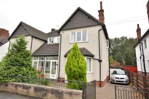 3 bedroom semi-detached house for sale - East Moor Road, Roundhay, Leeds