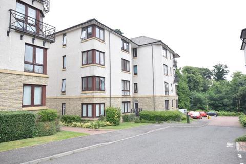 3 bedroom apartment for sale - Greenpark, Flat 10, Liberton, Edinburgh, EH17 7TB