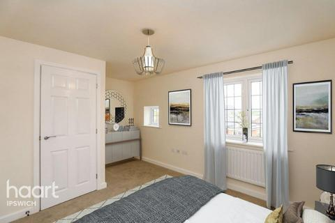 2 bedroom terraced house for sale - 19, Steggall Road, Stowmarket