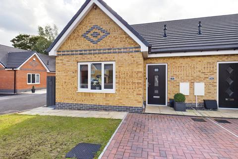 2 bedroom semi-detached bungalow for sale - Westfield Road, Armthorpe