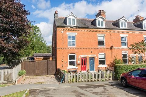 4 bedroom end of terrace house for sale - Leicester Lane, Great Bowden, Market Harborough, Leicestershire