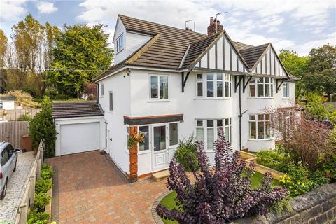 4 bedroom semi-detached house for sale - Woodland Lane, Leeds