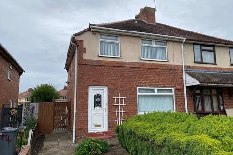 3 bedroom semi-detached house for sale - Broad Lane, Pelsall, Walsall, WS4