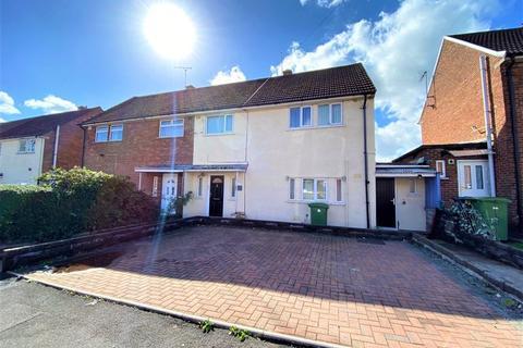 3 bedroom semi-detached house for sale - Cyntwell Crescent Caerau Cardiff CF5 5QJ