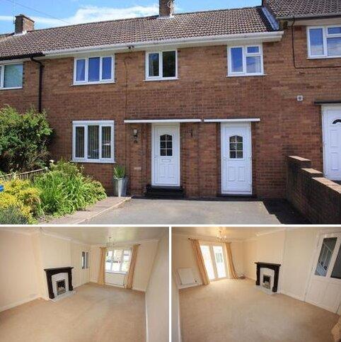 3 bedroom terraced house to rent - John Amery Drive, Burton Manor, Stafford, ST17 9NN