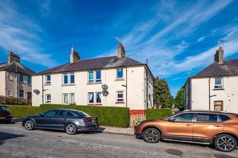 2 bedroom flat for sale - Hilton Terrace, Aberdeen