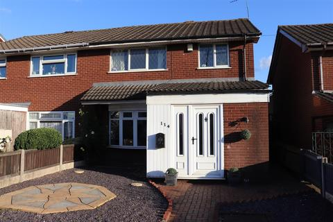 3 bedroom end of terrace house for sale - Lichfield Road, Walsall Wood