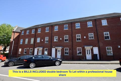 1 bedroom terraced house to rent - Room 1, 2 Silken Court - 2  Silken Court, Nuneaton - PROFESSIONAL BILLS INCLUDED HOUSE SHARE ENSUITE