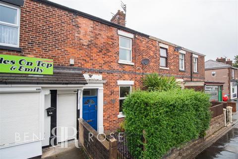 2 bedroom terraced house for sale - Station Road, Bamber Bridge, Preston