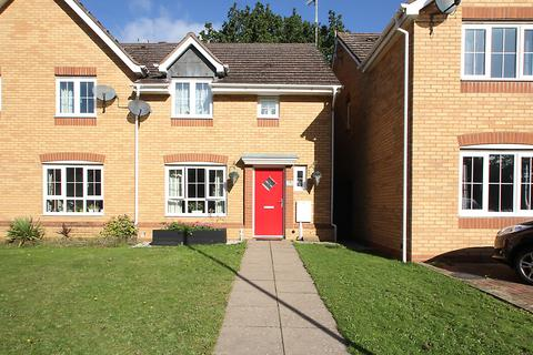 3 bedroom semi-detached house for sale - Joshua Close, Tile Hill , Coventry