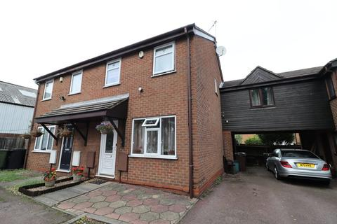 3 bedroom semi-detached house for sale - Wolsey Way, Loughborough