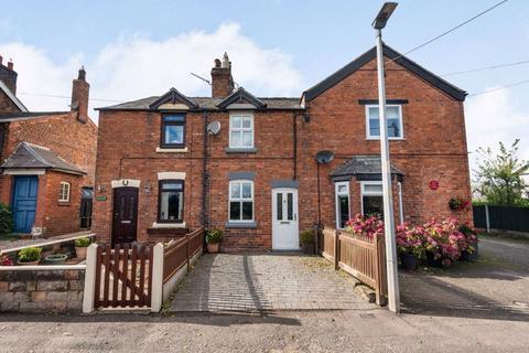 2 bedroom terraced house for sale - Hampton, Malpas - Cheshire Lamont Property Ref 3435