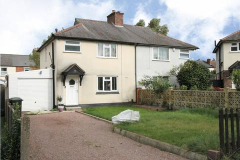 3 bedroom semi-detached house for sale - Borough Crescent, Old Quarter, Stourbridge, DY8