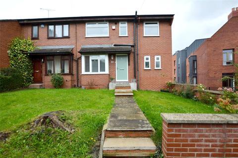 4 bedroom semi-detached house for sale - Kendal Rise, Leeds