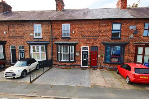 2 bedroom terraced house for sale - Heath Road, Penketh, Warrington, WA5