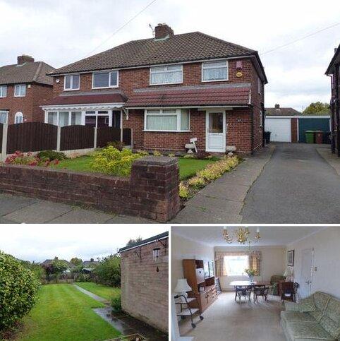 3 bedroom semi-detached house for sale - Clausen Close, Great Barr, Birmingham, B43 7UD