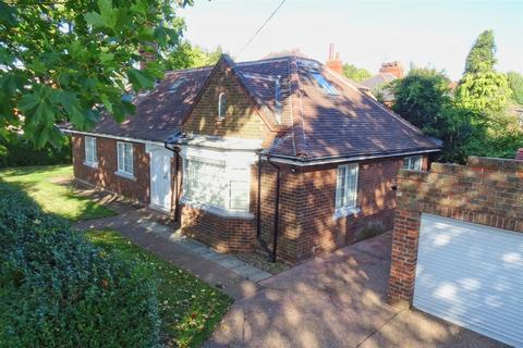 4 bedroom house for sale - The Leases, Beverley