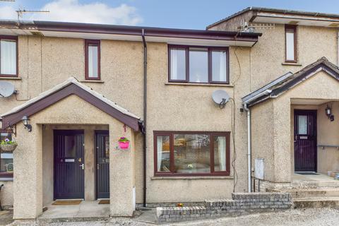 1 bedroom ground floor flat to rent - Hayclose Court, Kendal, Cumbria LA9 7LX