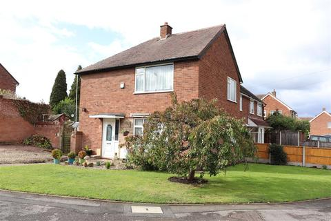 3 bedroom end of terrace house for sale - Chatsworth Crescent, Rushall
