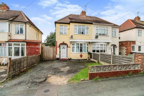 3 bedroom semi-detached house for sale - Derby Avenue, Wolverhampton, West Midlands, WV6 9JR