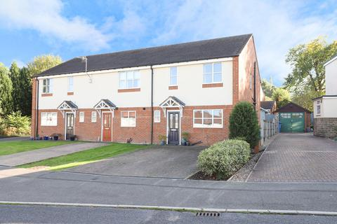 3 bedroom semi-detached house for sale - Walgrove Road, Chesterfield, S40