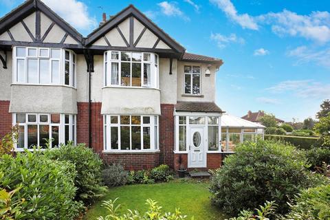 4 bedroom semi-detached house for sale - Devonshire Avenue, Leeds LS8 1AU