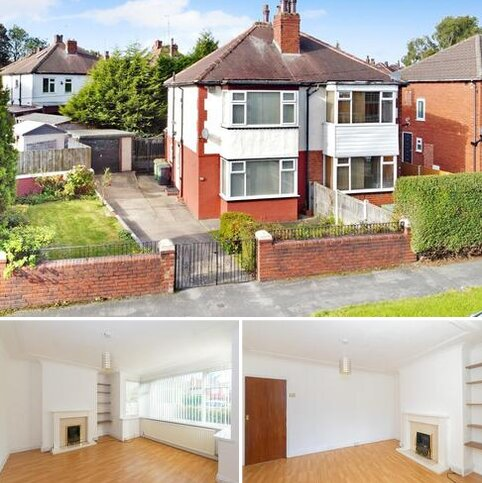 2 bedroom semi-detached house for sale - Gipton Wood Road, Leeds, LS8